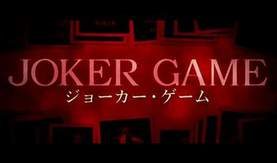 jpkergame1.png
